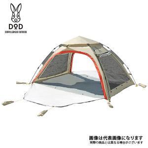 DOD ワイドビーチテント ベージュ T5-525T アウトドアに最適なDoDのワンタッチサンシェー...