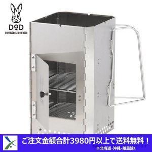 DOD すごいよカオルさん CH5-504 アウトドアに最適なDoDの燻製器