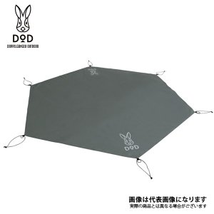 DOD ワンポールテント用グランドシート(3人用) GS3-561-GY アウトドアに最適なDoDの...
