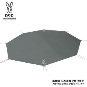 DOD ワンポールテント用グランドシート(8人用) GS8-563-GY アウトドアに最適なDoDの...