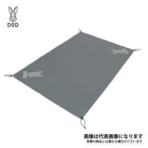 DOD グランドシート(2人用) GS2-564-GY アウトドアに最適なDoDのグランドシート