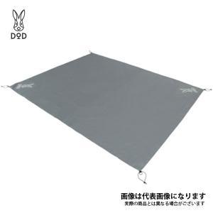 DOD グランドシート(5人用) GS5-566-GY アウトドアに最適なDoDのグランドシート