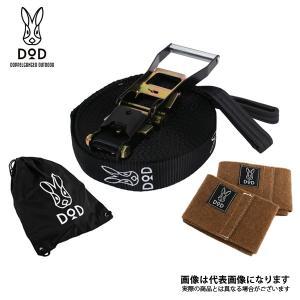 バランスウォーカー DBW01-BK ドッペル...の関連商品3