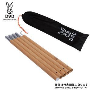 DOD ビッグタープポール ウッド XP5-507-WD アウトドアに最適なDoDのテントポール