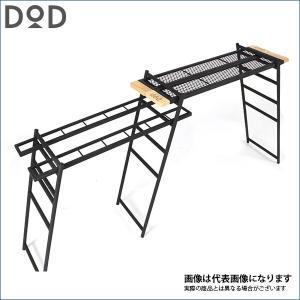 テキーラキッチンレッグ TL4-568-BK DOD  カスタムパーツ テキーラテーブル用 ドッペルギャンガー|fishingmax-webshop