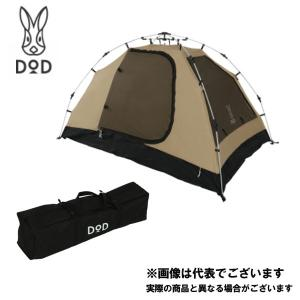 DOD カンガルーテントS T2-616-TN キャンプ テント アウトドア [tntp] フィッシングマックス