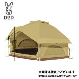 更に5%還元♪いまトク5月28日まで★DOD キノコテント ベージュ T4-610-BG キャンプ ...