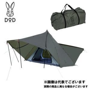 DOD ヤドカリテント 2021年5月マイナーチェンジVer T6-662-GY キャンプ テント ワンポール [tntp]|フィッシングマックス