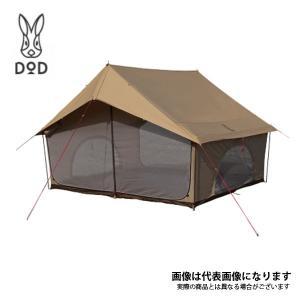DOD エイテント タン【キャンセル不可】 T5-668-TN キャンプ テント アウトドア [tntp]の画像