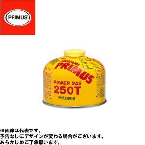 【プリムス】ハイパワーガス 小(IP-250T)