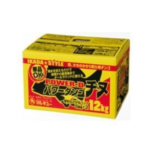 【マルキュー】パワーダンゴチヌ|fishingmax-webshop