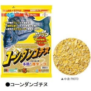 【マルキュー】コーン ダンゴチヌ|fishingmax-webshop