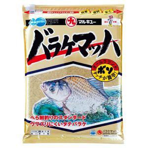 【マルキュー】バラケマッハ|fishingmax-webshop
