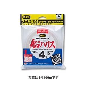 【デュエル】TB カーボン船ハリス 100m 16号の関連商品2