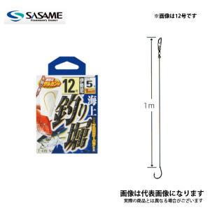 ささめ針 海上釣り堀 12−5 釣り 海上釣堀 小物 針 仕掛け fishingmax-webshop