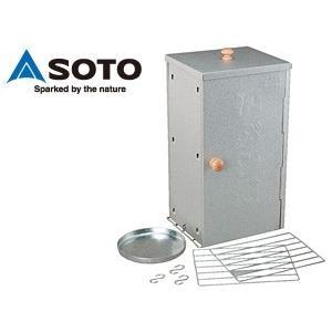 SOTO お手軽香房 ST-124 燻製器 燻製|フィッシングマックス
