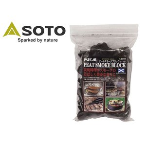 SOTO ピートスモークブロック ST-161 燻製 チップ|フィッシングマックス