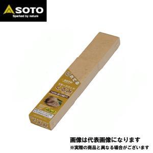 SOTO スモークウッド くるみ ST-1553 燻製 チップ|フィッシングマックス