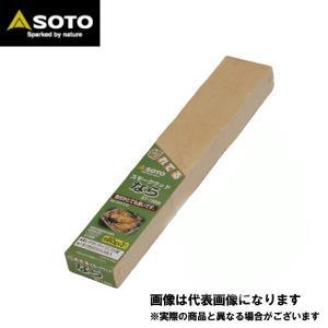 SOTO スモークウッド なら ST-1555 燻製 チップ|フィッシングマックス