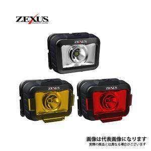 ゼクサス ZEXUS ZX-160X 冨士灯器  釣り ヘッドライト ライト|fishingmax-webshop