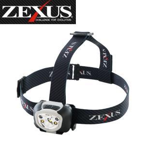 【冨士灯器】ゼクサス [ZEXUS] ZX-R260 fishingmax-webshop
