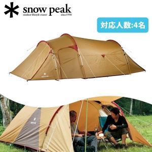 スノーピーク ヴォールト snowpeak テント キャンプ ドーム 大型 アウトドア 用 SDE-...