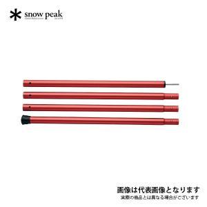 【スノーピーク】ウイングポールレッド 280cm(TP-001RD)