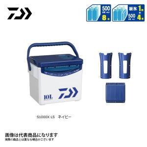12/7〜10★最大39%獲得ダイワ クールライン アルファ LS S1000X ネイビー クーラー...
