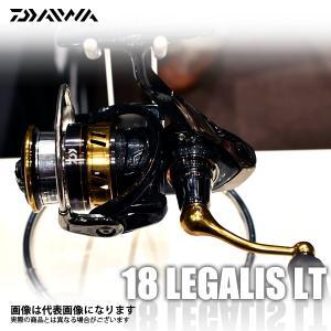 ダイワ 18 レガリス LT2500S-XH リール スピニングリール