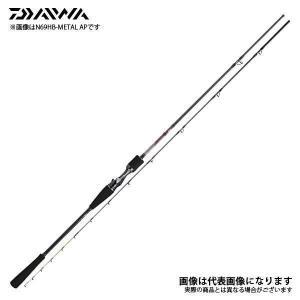 ダイワ 紅牙MX N70XHB-MT AP 鯛カブラ フィッシングマックス
