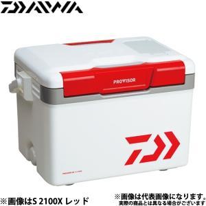 ダイワ プロバイザー HD S 2100X レッド クーラーボックス 21L 釣り クーラー