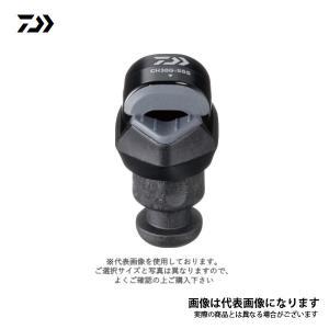 【ダイワ】コンパクトクランプヘッド CH30G SSS|fishingmax-webshop