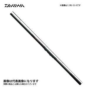 【ダイワ】リバティクラブ 磯風 2号-45・Kダイワ ロッド...