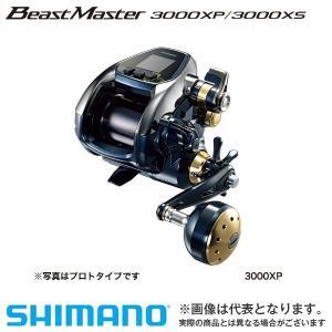 シマノ 16 ビーストマスター 3000XP...