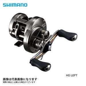 シマノ 17 カルカッタ コンクエスト BFS HG-R(右ハンドル仕様)