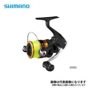 シマノ 19 FX C3000 ナイロン3号-150m付き