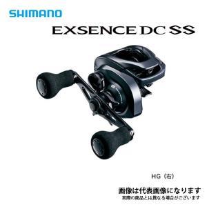 2/20(木)最大39%獲得★シマノ 20 エクスセンスDC SS HG RIGHT 3月発売予定 ...