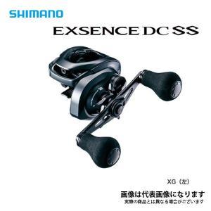 2/20(木)最大39%獲得★シマノ 20 エクスセンスDC SS XG LEFT 3月発売予定 ご...