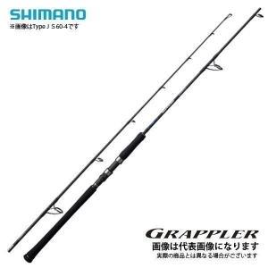 シマノ 19 グラップラー J S603