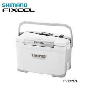 シマノ フィクセル リミテッド220 HF-022N ピュアホワイト クーラーボックス 22L 釣り...