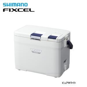 シマノ フィクセル ライト120 LF-012N ピュアホワイト 釣り クーラーボックス 小型 12...