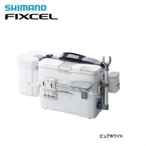 シマノ フィクセル サーフキススペシャル120 UF-N12N アイスホワイト クーラーボックス 小...