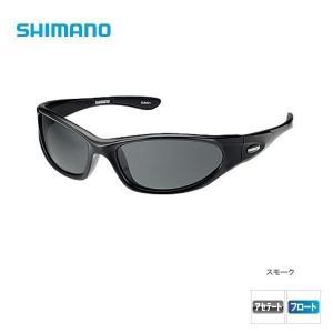 【シマノ】フローティングフィッシンググラス FL [ HG-067J ] スモーク偏光サングラス 釣り|fishingmax-webshop