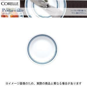 【在庫処分特価】 コレールポートカーレ ブレッドプレート CP-8754 パール金属  お皿 丸皿 食器 白|fishingmax-webshop