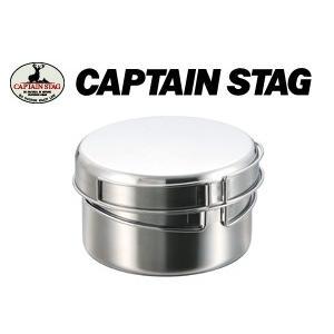 キャプテンスタッグ ステンレス ラーメンクッカー 2L M-5511