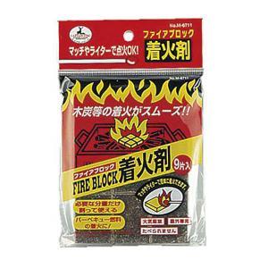 【キャプテンスタッグ】ファイアブロック着火剤 ...の関連商品2