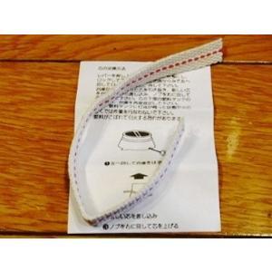 【ロゴス】ブロンズランタン用替芯(74420500)ライト ランタン|fishingmax-webshop