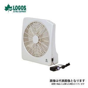 【ロゴス】2電源・どこでも扇風機(AC・電池)(81336702) fishingmax-webshop
