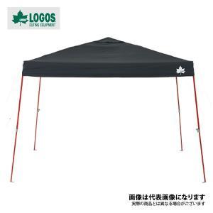【ロゴス】QセットBlackタープ 270  [大型便](71661013)イベントテント ロゴス テント|fishingmax-webshop