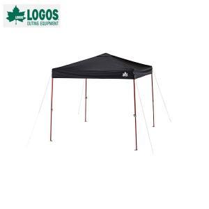 【ロゴス】QセットBlackタープ 220(71661014)イベントテント ロゴス テント|fishingmax-webshop